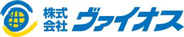 ニュース&プレスリリース | 株式会社ヴァイオス