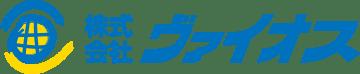 Contact | 株式会社ヴァイオス